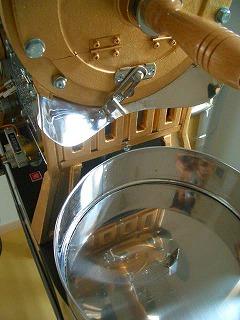 Fuji Royal coffee roasting machine 1 kg R-101