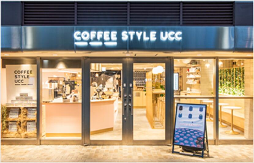 COFFEE STYLE UCC 吉祥寺店