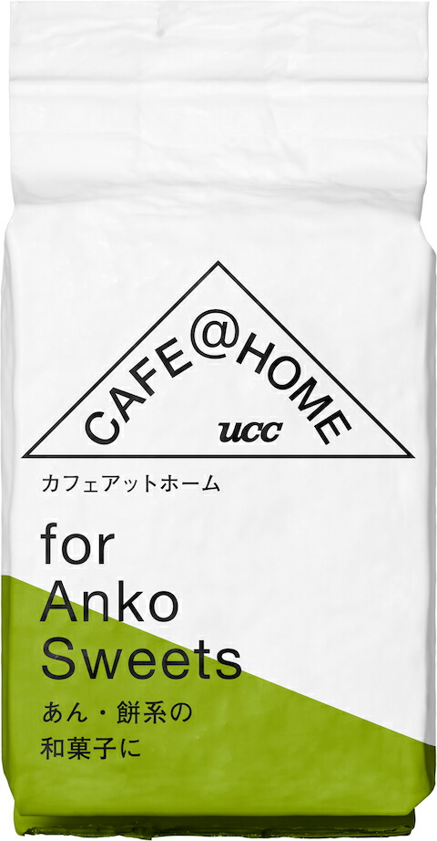 for Anko Sweets