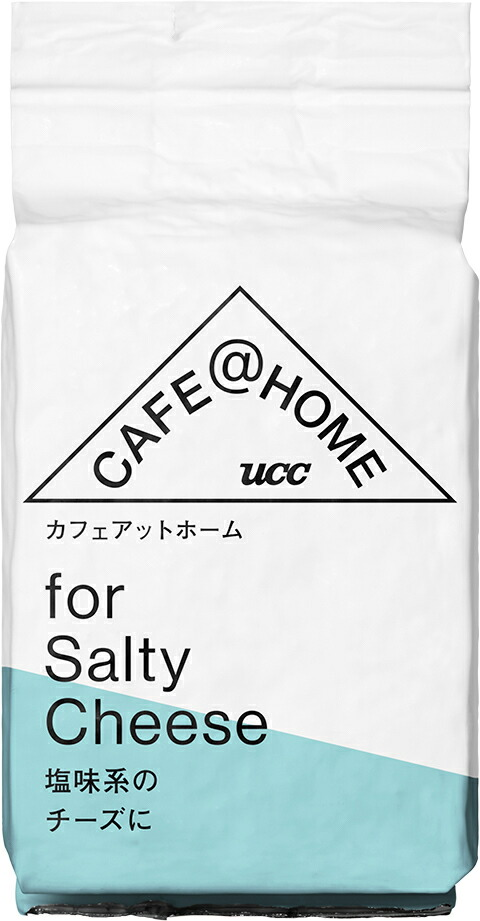 for Salty Cheese