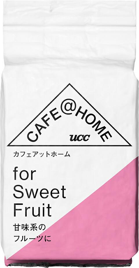 for Sweet Fruit
