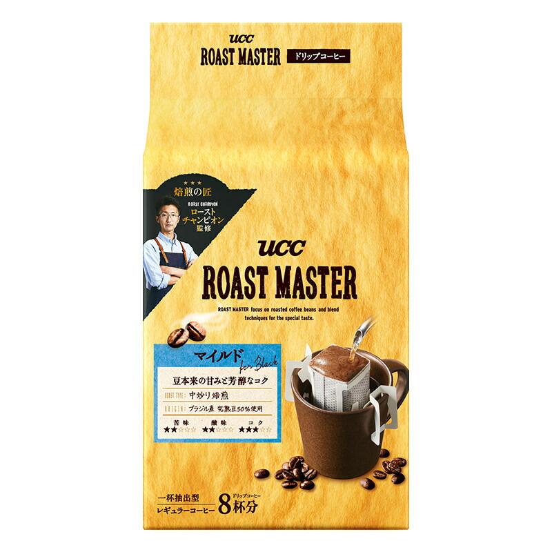 ROAST MASTER マイルド for BLACK 64g(8g×8杯分) ドリップコーヒー