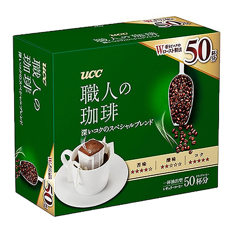 職人の珈琲 深いコクのスペシャルブレンド 7g×50杯 ドリップコーヒー