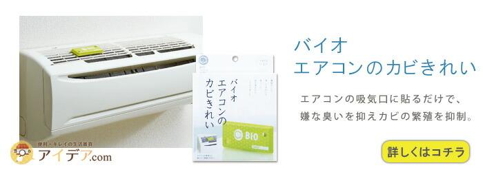https://item.rakuten.co.jp/cogit/022720/