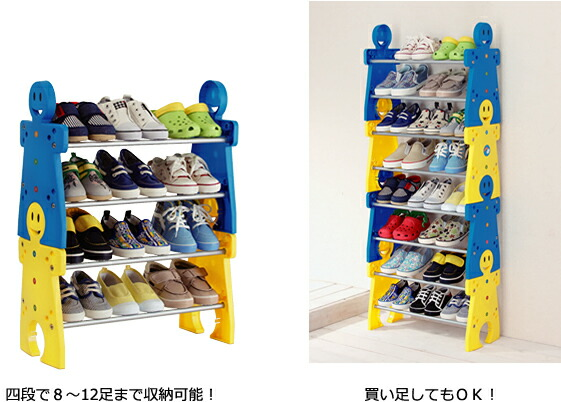 Idea com | Rakuten Global Market: NHK community information Office introduced holds up shoes for ...