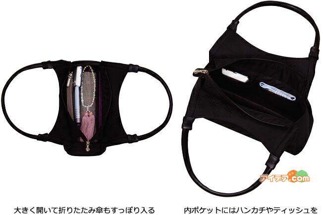 大きく開いて折りたたみ傘もすっぽり入る 内ポケットにはハンカチやティッシュを