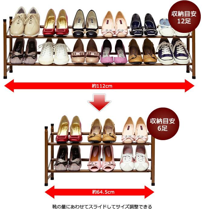靴の量にあわせてスライドしてサイズ調整できる