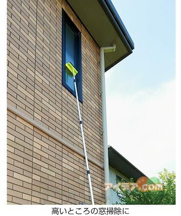 高いところの窓掃除に