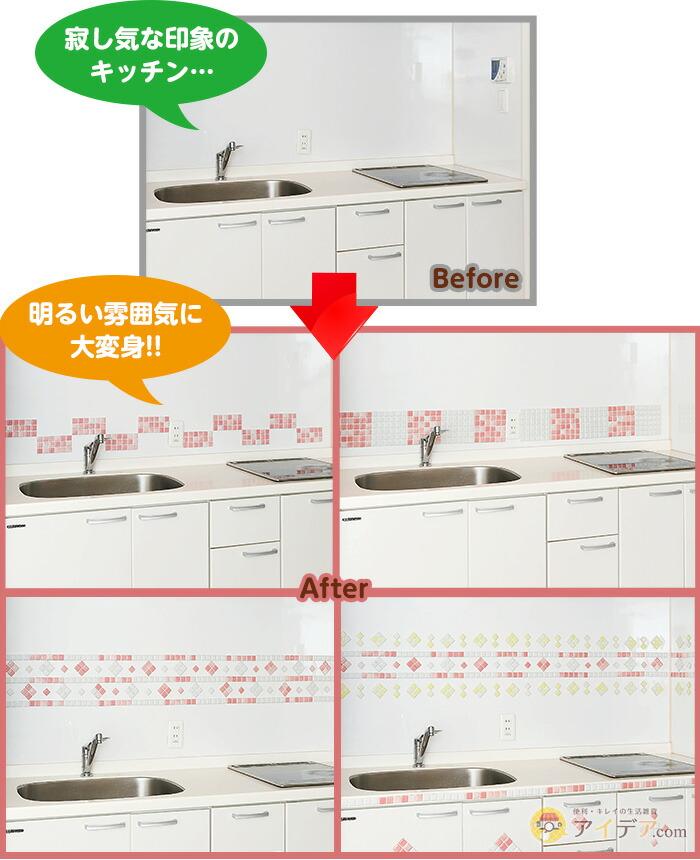 寂し気な印象のキッチン…明るい雰囲気に大変身!!