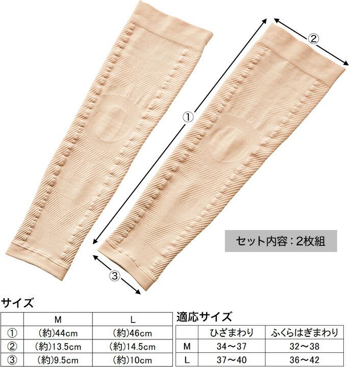 M:幅13.4cm×長さ44cm、L:幅14.5cm×長さ46cm