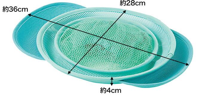 横36×縦28×高さ4cm(ネット部含まず)