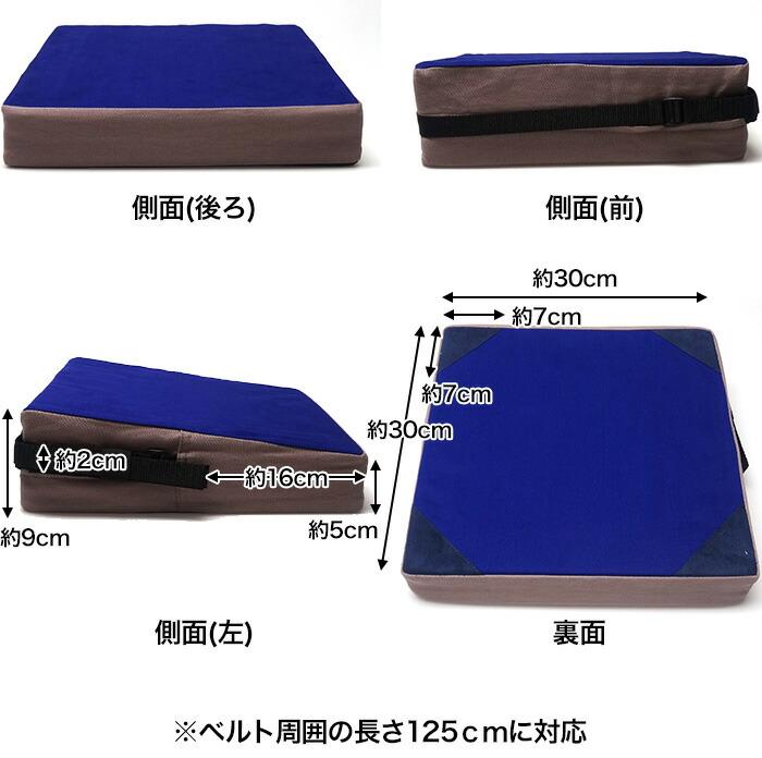 30×30×9cm(ベルト周囲の長さ125cmに対応)