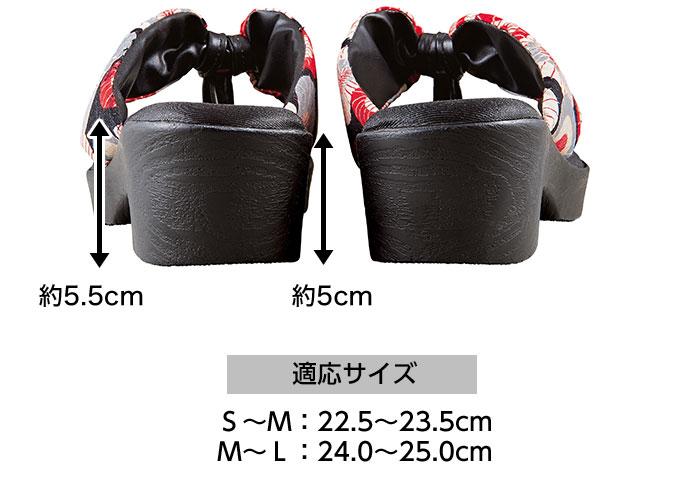 S〜M:22.5〜23.5cm / M〜L:24〜25cm