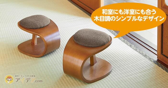 和室にも洋室にも合う木目調のシンプルなデザイン