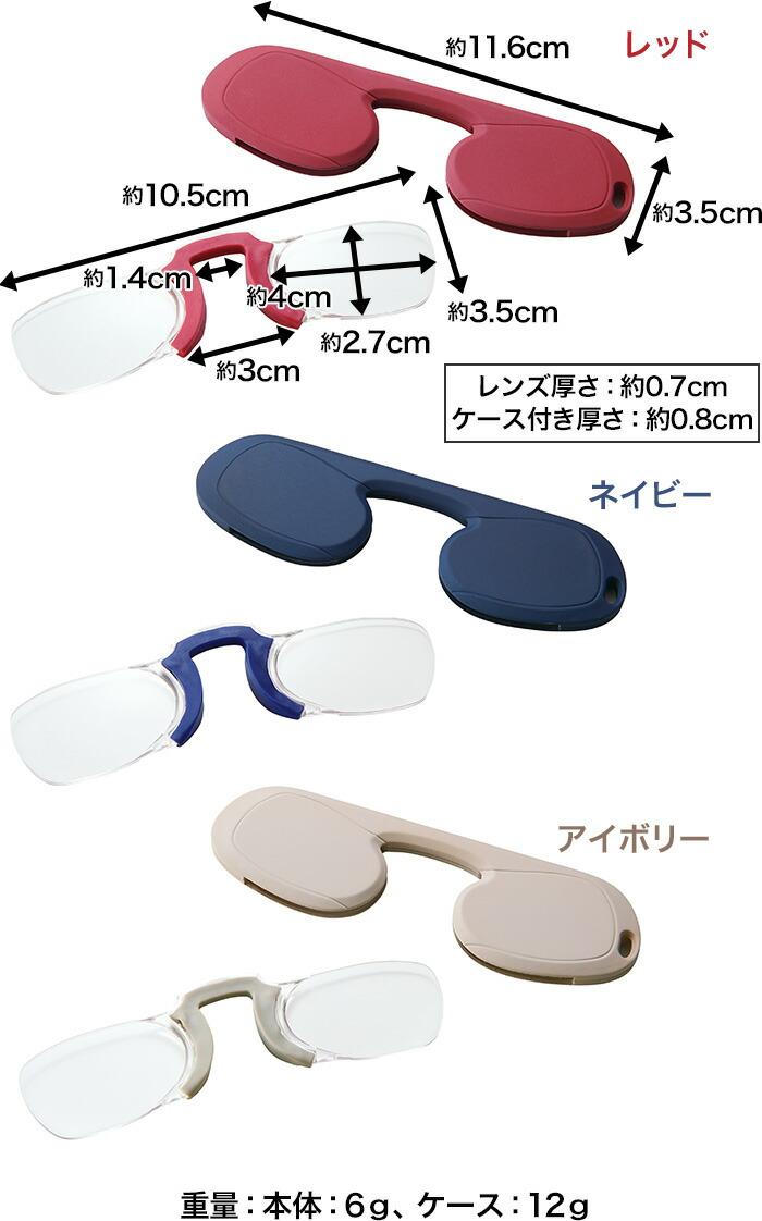 本体:10.5×3.5cm、レンズ:4×2.7cm ケース:11.6×3.5cm