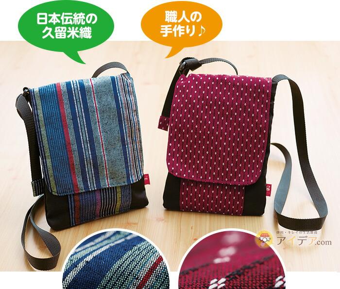 日本伝統の久留米織。職人の手作り♪