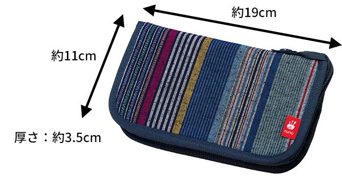 19×11×厚さ3.5cm (2.3×3.7×9.4cm以下の印鑑ケース・印鑑に対応) (8.56×5.4cm以下のカードに対応)