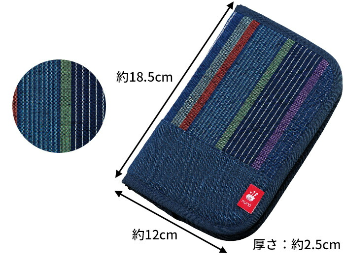 12×18.5×2.5cm
