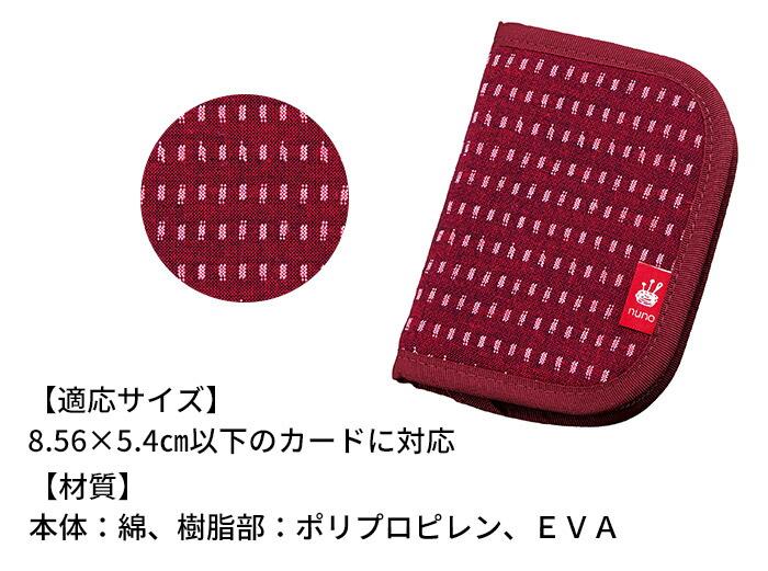 【材質】本体:綿、樹脂部:ポリプロピレン、EVA