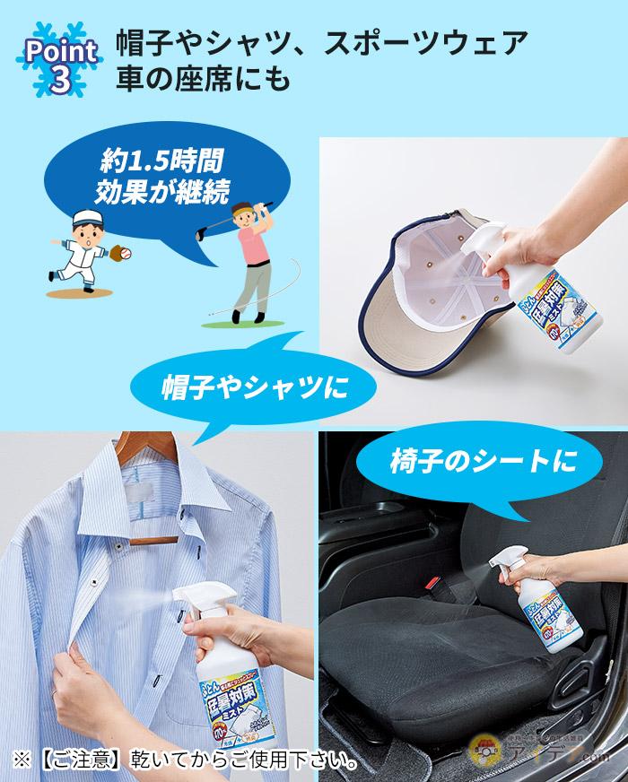 帽子やシャツ、スポーツウェア、車の座席にも
