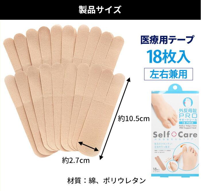 製品サイズ:2.7×10.5cm