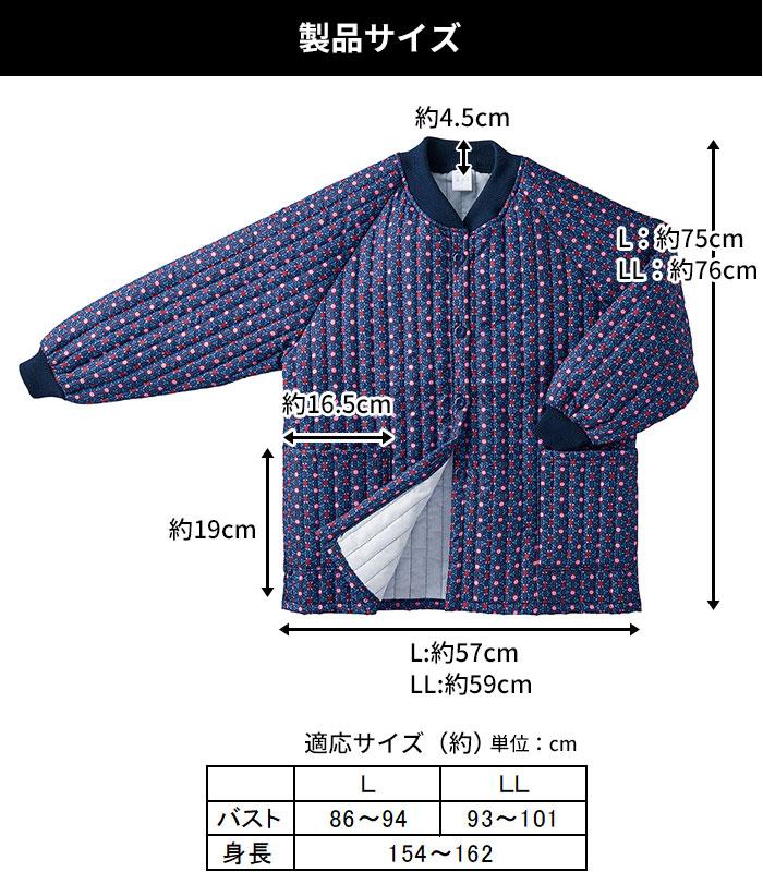 製品サイズ 【L】バスト:86〜94cm、身長:154〜162cm【LL】バスト:93〜101cm、身長 :154〜162cm