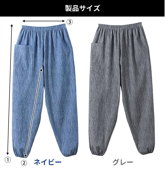 製品サイズ:S〜M:ウエスト 58〜70cm、L〜LL:ウエスト 69〜85cm