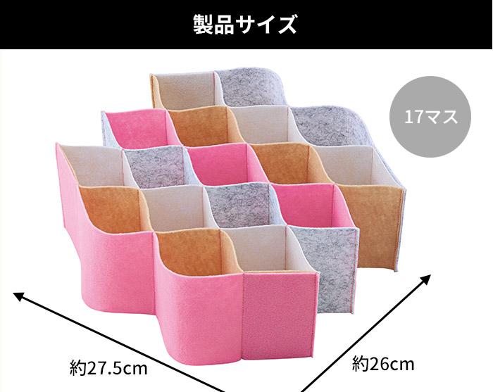 製品サイズ:34×10cm(折り畳み時)<高さ10cm以上の引き出しに対応>
