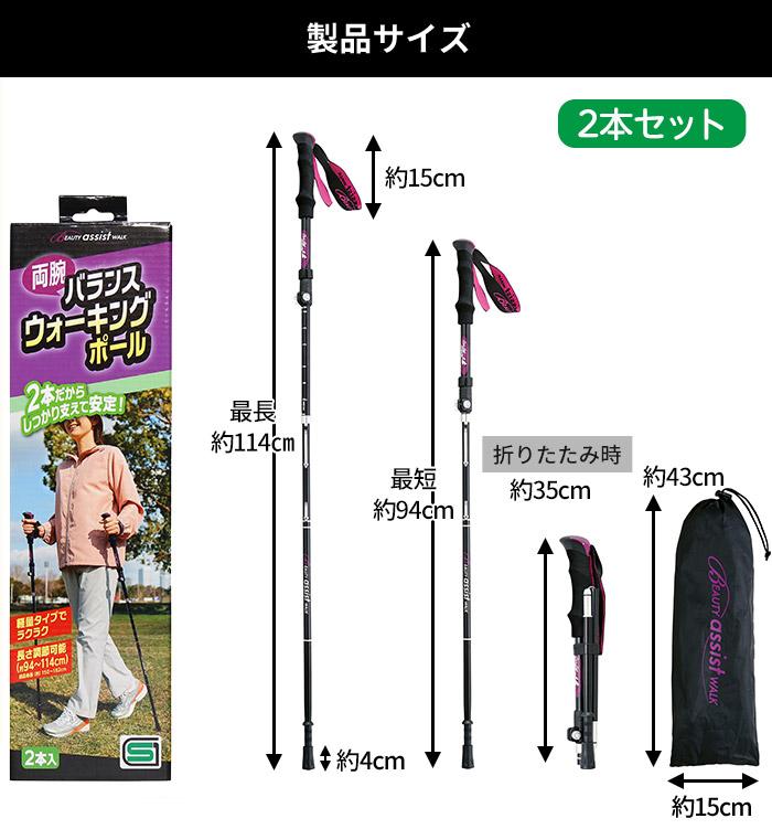 製品サイズ:全長: 94〜114cm(カムレバー式、調節幅20cm)、折りたたみ時:35cm