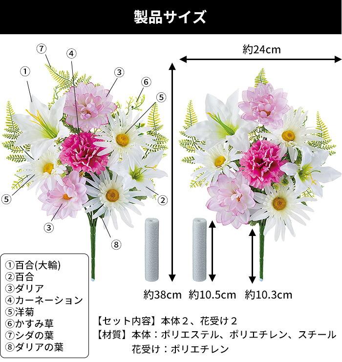 製品サイズ:高さ38cm