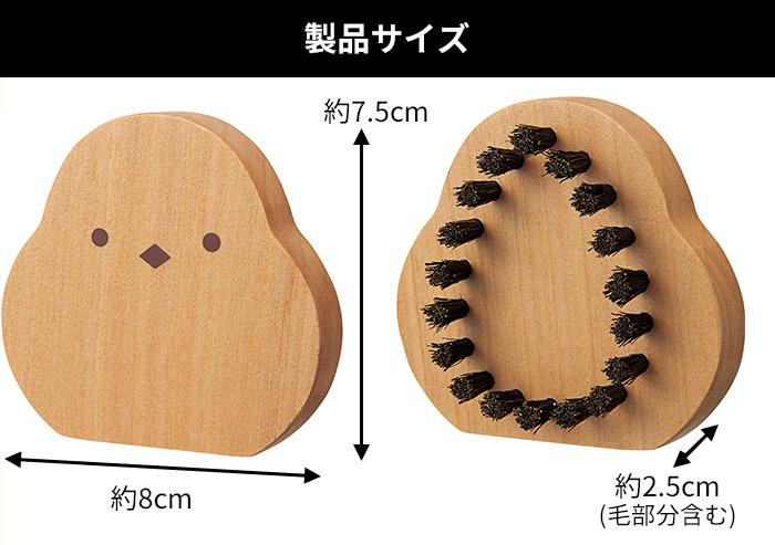 【製品サイズ】8×2.5×7.5cm