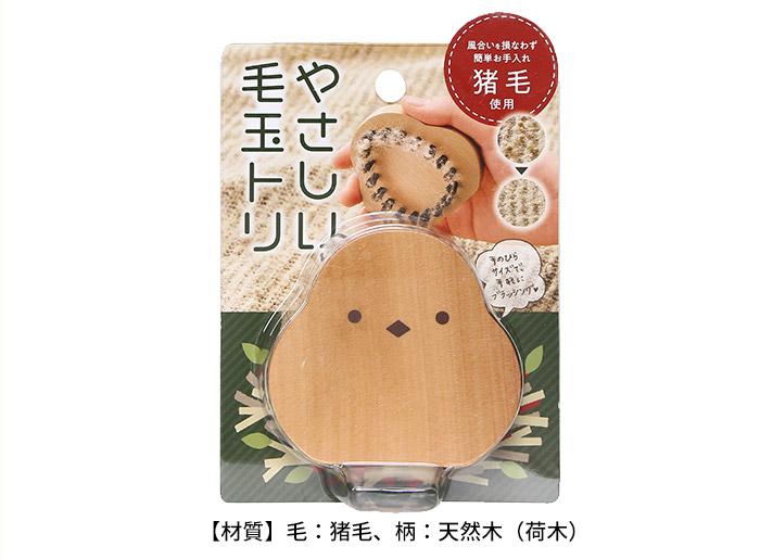 【材質】毛:猪毛、柄:天然木(荷木)