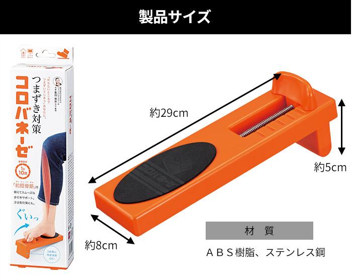 製品サイズ:29×8×5cm