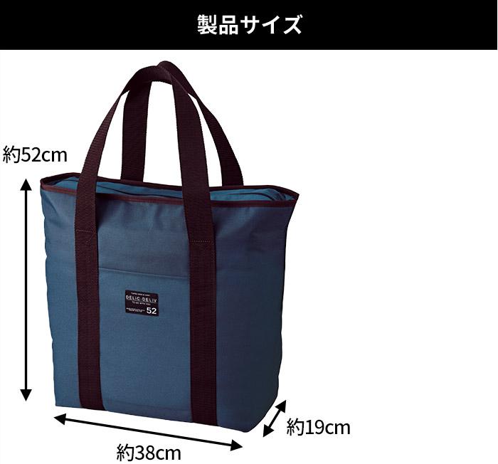 製品サイズ:52×38×19cm(持ち手含まず)