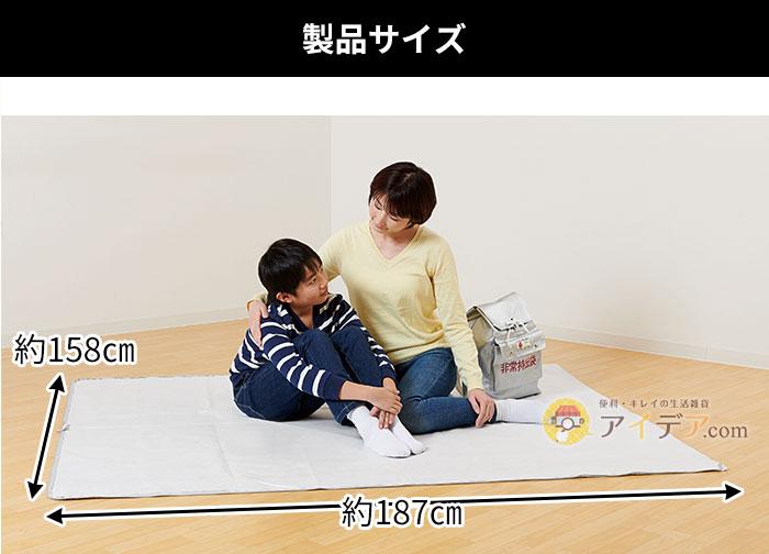 製品サイズ:寝袋時:78×187cm 広げた時:158×187cm 収納時:30×19cm(持ち手部含まず)