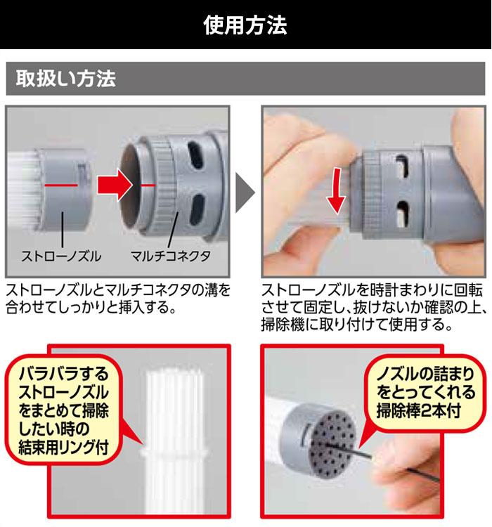マルチコネクタ 空気圧調整穴付き