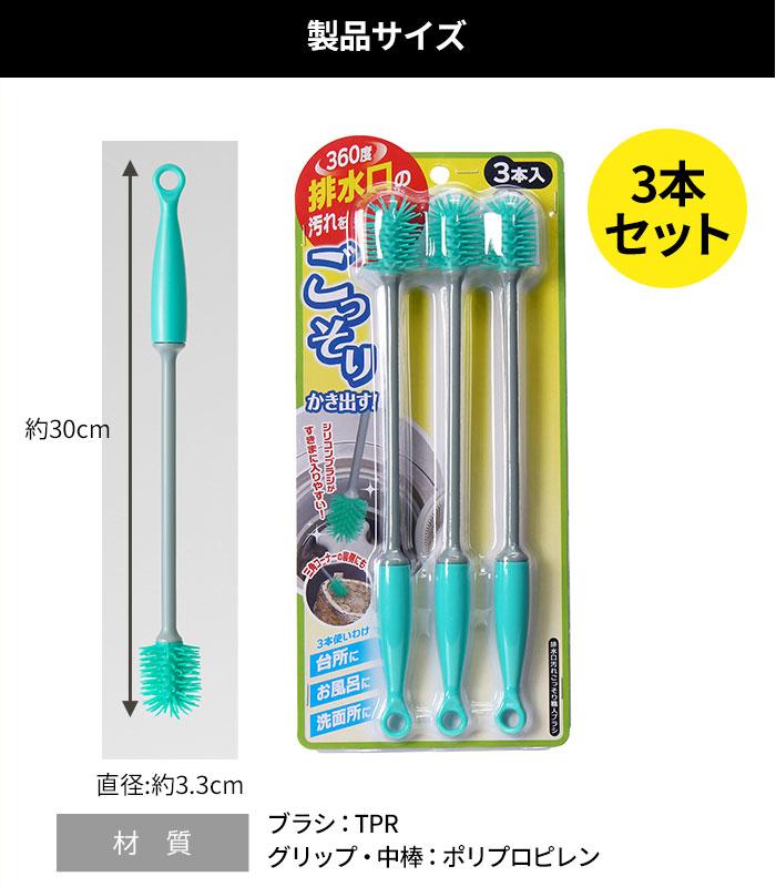 製品サイズ:直径3.3×長さ30cm