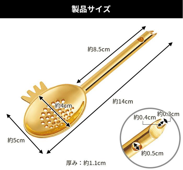 製品サイズ:5×14×厚み1.1cm