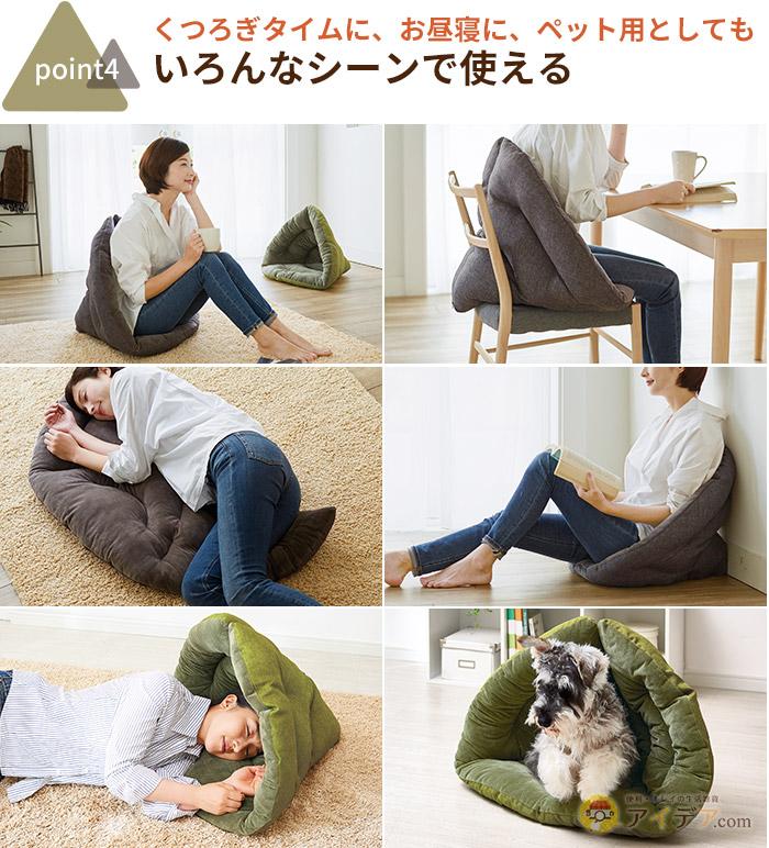 くつろぎタイムに、お昼寝に、ペット用としてもいろんなシーンで使える