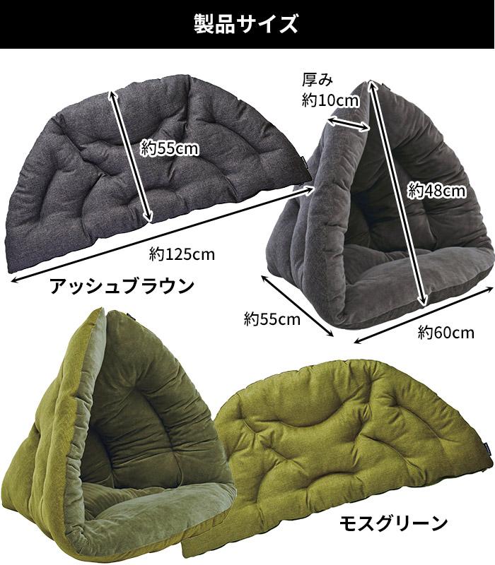 製品サイズ 125×55×厚み10cm
