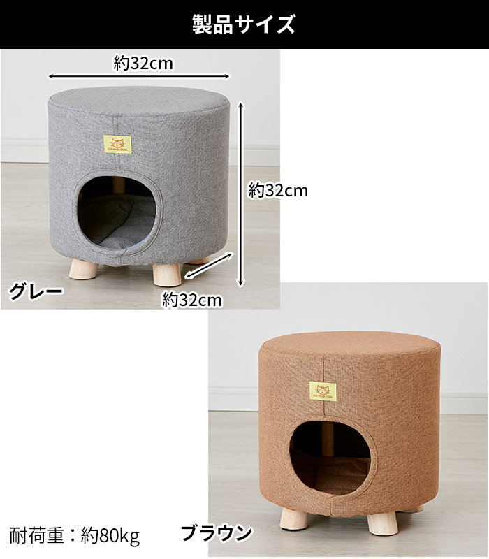 製品サイズ 32×32×32cm