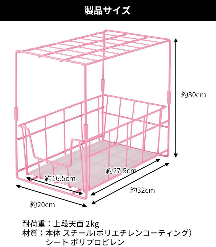 製品サイズ:本体:20×32×30cm(組立時)、シート:16.5×27.5cm