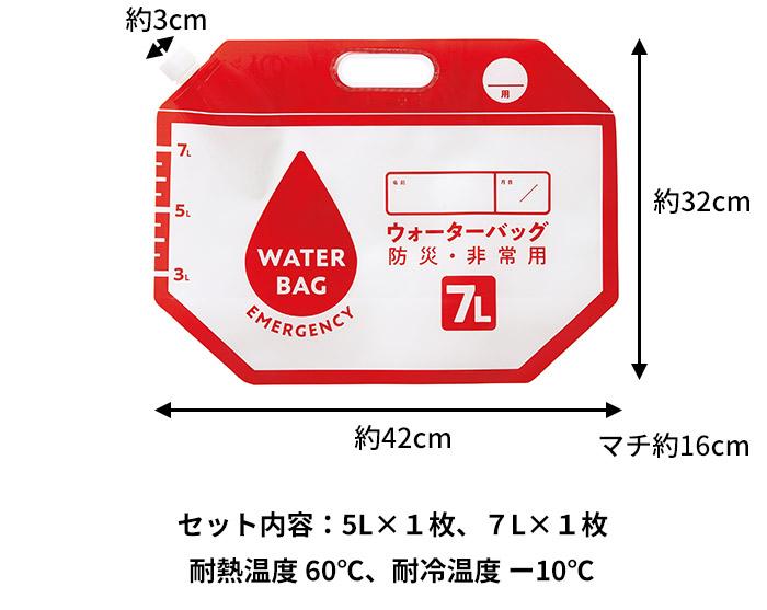 製品サイズ 7L:42×32×3cm(マチ16cm)