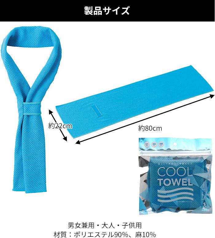 製品サイズ:22×80cm 材質:ポリエステル90%、麻10%