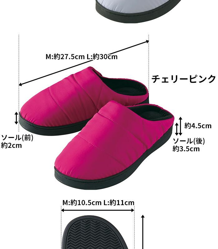 M:22.5〜24.5cm L:25.0〜27.0cm