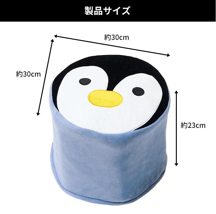 製品サイズ 30×30×高さ23cm