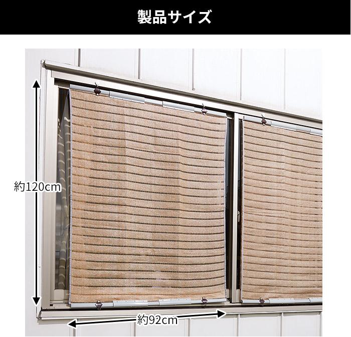 製品サイズ:幅92×長さ120cm