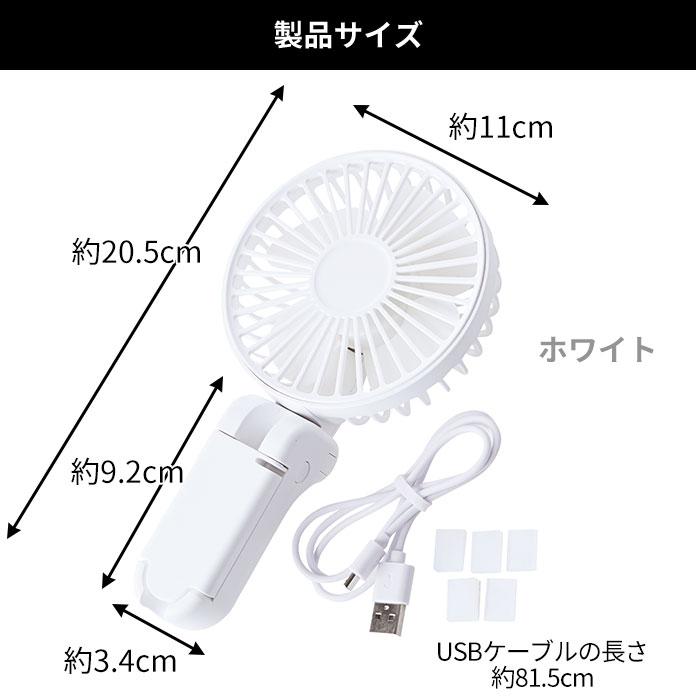 製品サイズ:11×20.5×4.2cm(折り畳み時:11×13×6.5cm)