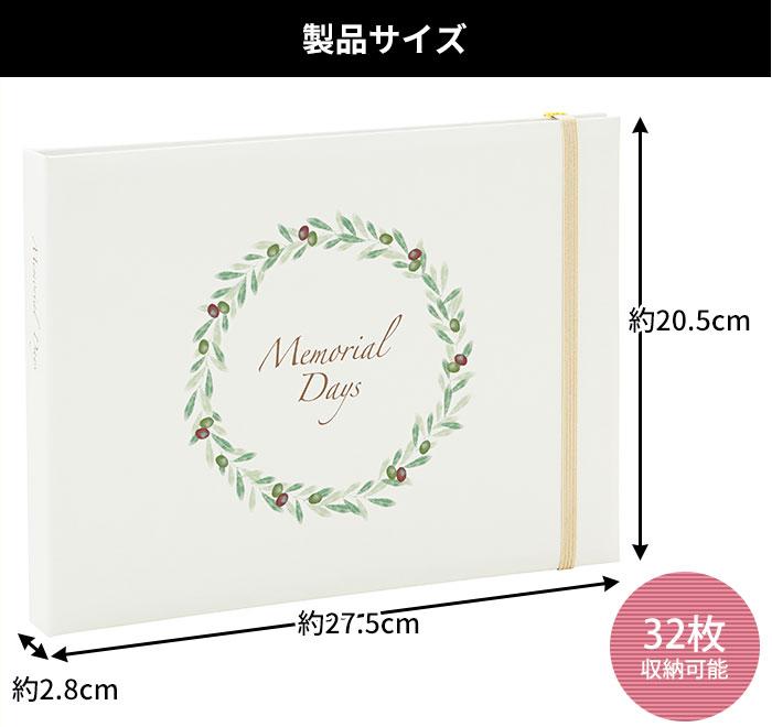 製品サイズ 本体:幅27.5×マチ2.8×高さ20.5cm 台紙:24×18.5cm
