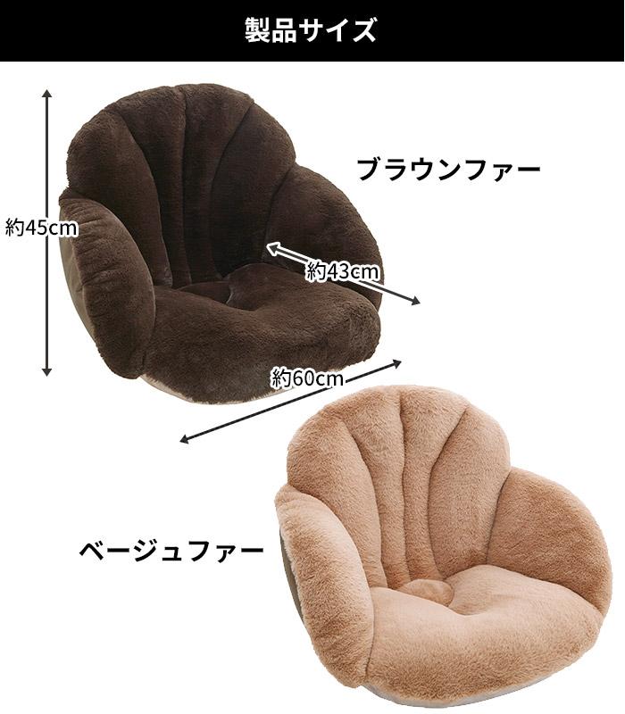 製品サイズ 60×43×45cm